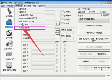 XHORSE VVDI BE Key Pro For Benz XNBZ01CH Remote Key Chip Improved Version  5pcs/lot