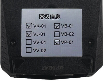 vvdi2 bmw authorization