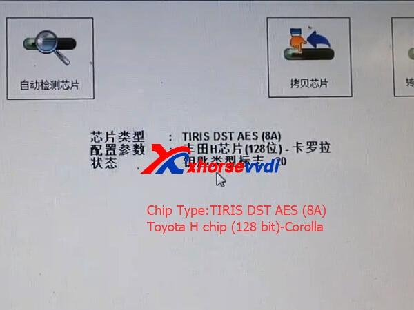 How to use Xhorse VVDI Super Chip Transponder